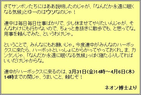 06.04.01-002.JPG