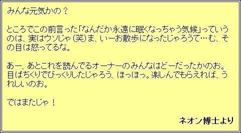 06.04.01-005.JPG