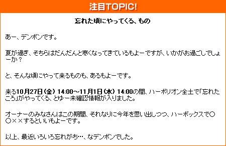 06.10-001.JPG