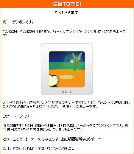 06.12-002.JPG