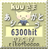 りこ6300.jpg