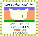 コキア33500.png