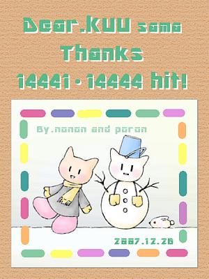 ノノン14441.png