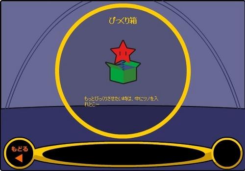 ハーボットの冬ギフト2006~2007
